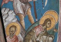 Бессребренники мученики Кир и Иоанн и с ними мученицы Афанасия и дочери ее: Феодотия, Феоктиста и Евдоксия