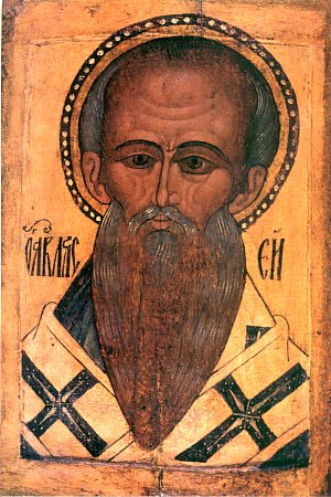 Hieromártir Blas, obispo de Sebaste
