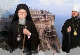 ПЦУ на Афоне: почему на Святой Горе принимают украинских раскольников