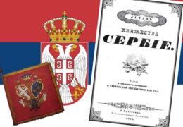 Día Nacional de Serbia