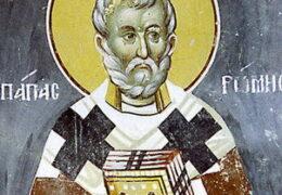 Свети Лав I, папа римски