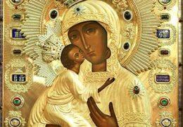 Чудотворная икона Божией Матери Феодоровская