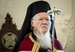 Патријарх Вартоломеј одбио позив антиохијског Патријарха на Свеправославни сабор о Украјини