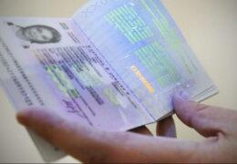 Можно ли православному брать биометрический паспорт?
