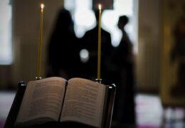Великий канон Андрея Критского. День четвертый: слово о злейшем из грехов