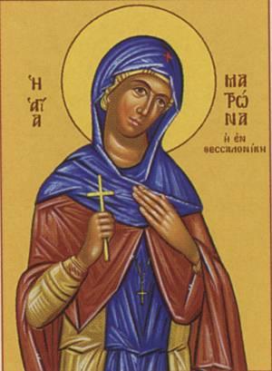 Mártir Matrona de Tesalónica