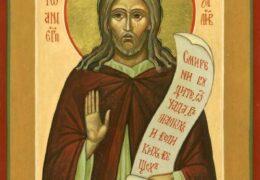 San Juan el Solitario de Egipto