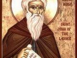 Свети преподобни Јован Лествичник