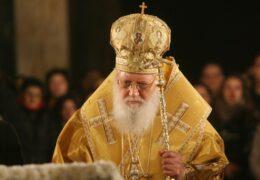 Свети Синод Бугарске Цркве: Против саслуживања и самољења с Папом