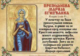 Преподобни Јустин Ћелијски: Душа људска више вреди него сви светови
