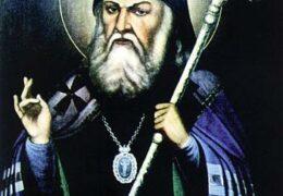 Святитель Софроний, епископ Иркутский и всея Сибири чудотворец