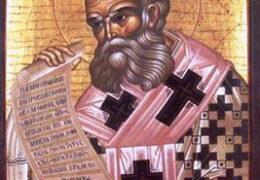San Atanasio el Grande