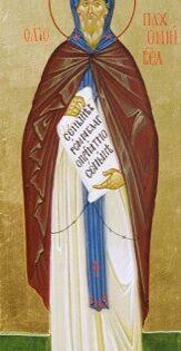 Свети преподобни Пахомије Велики