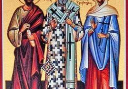 Apóstol Andrónico y Junia de los Setenta