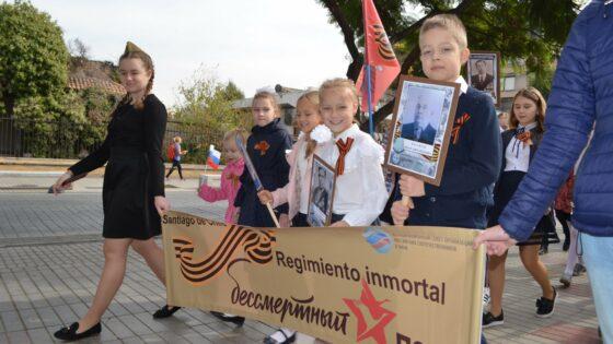 Celebraciones en honor al Día de la Victoria en Santiago de Chile
