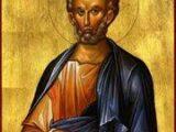 Святой апостол Симон Зилот