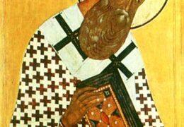Мисли светог Атанасија Великог