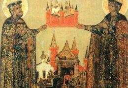 Перенесение мощей святых страстотерпцев, Российских князей Бориса и Глеба, во святом Крещении Романа и Давида.