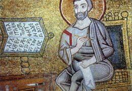 Апостола и евангелиста Марка
