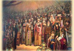 Domingo de Todos los Santos
