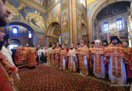 Los jerarcas de Constantinopla concelebran con un clèrigo de la cismàtica iglesia montenegrina