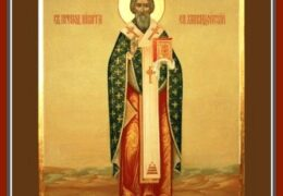 San Nicetas, Obispo de Calcedonia