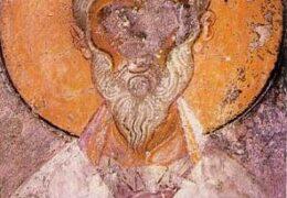 San Alejandro de Alejandría, el patriarca