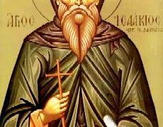 Venerable Isaac, Fundador del Monasterio Dálmata de Constantinopla