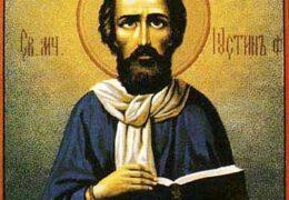 Santo mártir Justino el Filósofo
