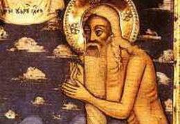 Venerable Pedro del Monte Atos