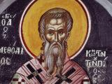 San Metodio, patriarca de Constantinopla