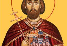 Святой благоверный князь Сербский Лазарь