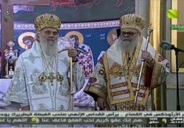 Патријарашка литургија у храму Часног Крста у Дамаску