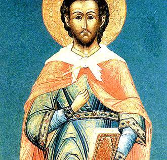 Свети Мученик Јустин Философ