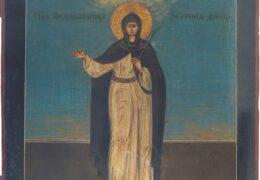 Santa Febronia, Virgen y Mártir
