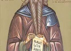 San David de Tesalónica