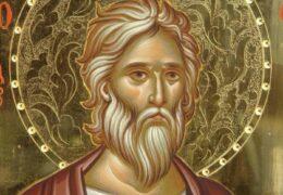 Santo Apóstol Judas, Hermano del Señor