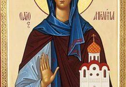 Прав. Ангелины, деспотиссы Сербской (XVI)