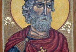 Святой мученик царь Арчил II