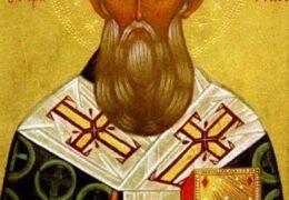 Святитель Александр, епископ Команский