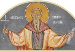 Свети преподобни Рафаило Банатски