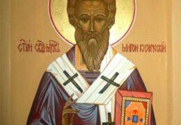 Santo Mártir Myrón