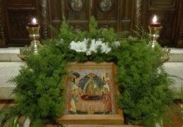 Успение Пресвятой Богородицы в столице Чили