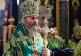Митрополит Онуфрије послао писмо подршке СПЦ у Црној Гори