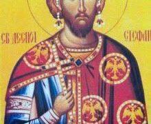 Свети Стефан Високи, деспот српски