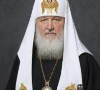Резолюция Святейшего Патриарха Московского и всея Руси Кирилла о годовом отчете Аргентинской и Южноамериканской епархии за 2018 год.