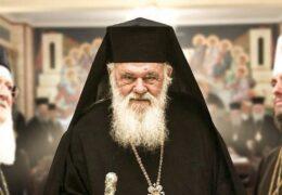 Грчка Црква поново одложила одлуку о признавању украјинских расколника