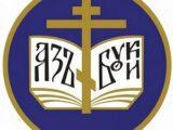 Заявление Синодального отдела религиозного образования и катехизации в связи с публикацией Министерством просвещения России новых проектов стандартов общего образования