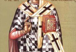 Пренос моштију светог апостола Вартоломеја