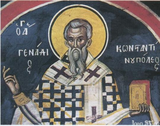 San Genadio, patriarca de Constantinopla (471)
